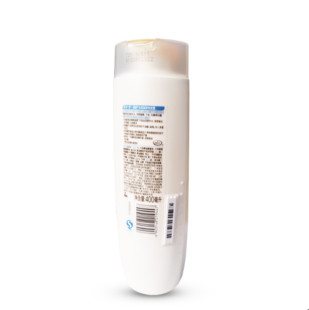 EG-S2 AM DR LABEL 3-LAYER WITH DUMMY BARCODE